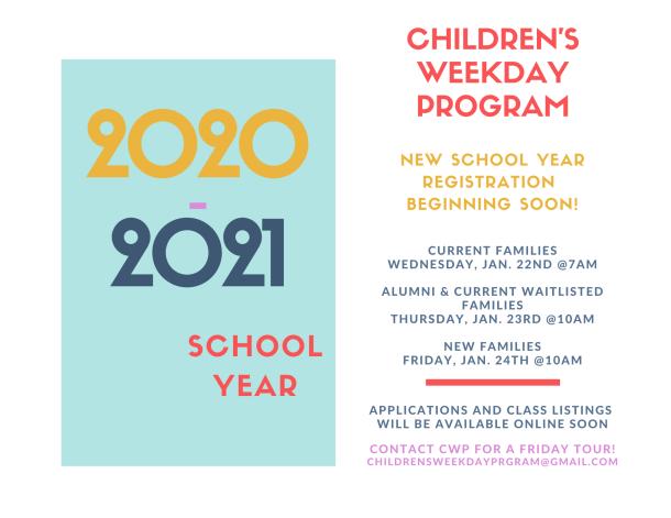 2020 Registration Flyer